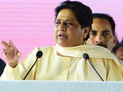 लोकसभा चुनाव 2019: मायावती ने कहा,  मुस्लिम गठबंधन को दें वोट, बीजेपी का ध्रुवीकरण का आरोप