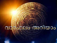 weekly astrology in malayalam from 7th april to 13th april 2019