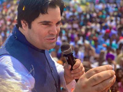 पीलीभीत में रैली करते वरुण गांधी