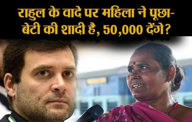 नई दिल्ली जंक्शन: लोकसभा चुनाव पर बिहार के वोटरों की राय