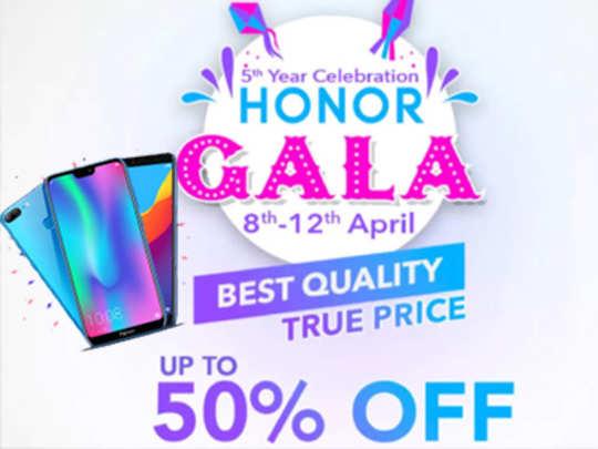 honor-gala-sale