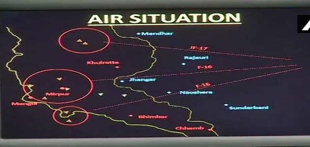 भारतीय जेट ने मार गिराया था पाक का एक एफ-16 लड़ाकू विमान: IAF
