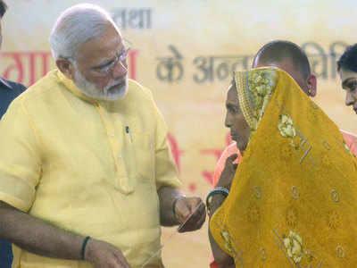 प्रधानमंत्री आवास योजना PM की महत्वाकांक्षी योजना