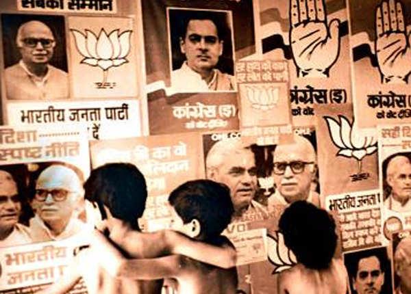 1989: कांग्रेस से छिनी सत्ता