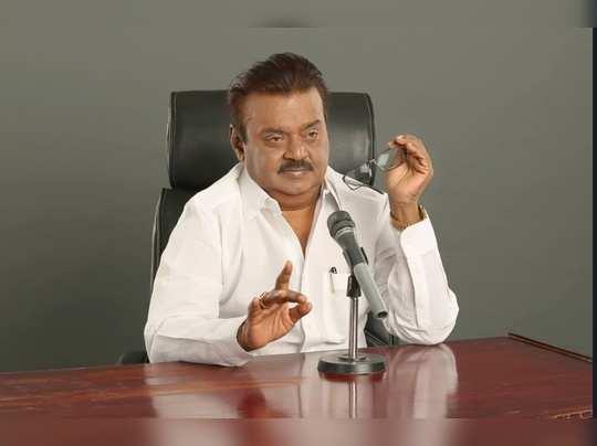 Vijayakanth 1