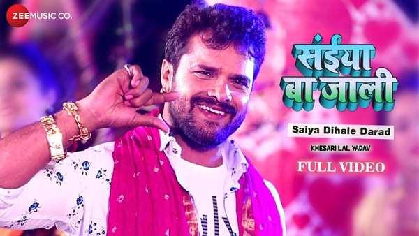 bhojpuri new song saiya ba jaali sung by khesari lal yadav