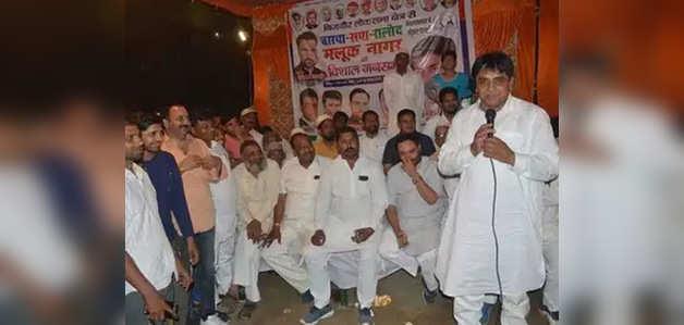 लोकसभा चुनाव: यूपी में पहले चरण में BSP के मलूक नागर सबसे अमीर