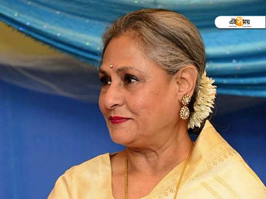 on jaya bachchans 71st birthday, daughter shweta bachchan nanda and son abhishek bachchan share an adorable posts