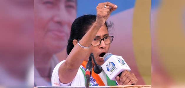 पुलवामा हमले के लिए ममता बनर्जी ने पीएम मोदी को ठहराया जिम्मेदार