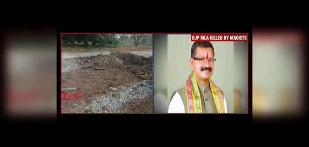 छत्तीसगढ़ के दंतेवाड़ा में भाजपा के काफिले पर नक्सलियों का हमला, विधायक समेत 5 की मौत