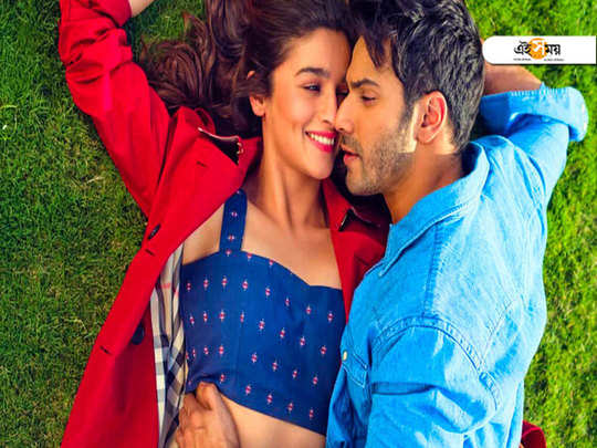 varun-dhawan-alia-bhatt-new-movie-2017