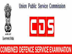 union public service commission has released results of cds 1 examination 2019 check details here