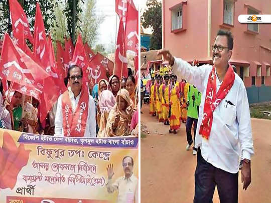 lok sabha election 2019 west bengal bardhaman and bankura cpim campaign