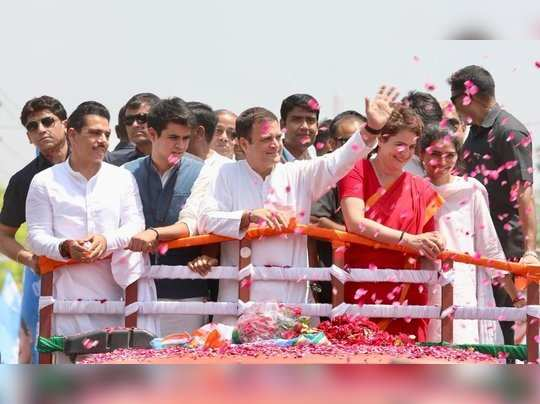 Rahul Campaign in Amethi;