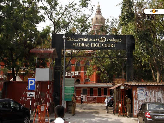 School and college teachers doing businesstrade or taking tuition, even after school hours, is misconduct, ruled the Madras high court on Tuesday