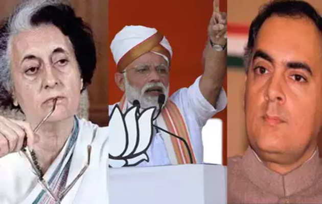 लोकसभा चुनाव: PM ने जब- जब किया प्रचार, जूनागढ़ उम्मीदवार को मिली हार