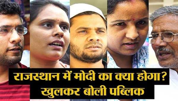 new delhi junctions rajasthan public opinion on loksabha elections 2019