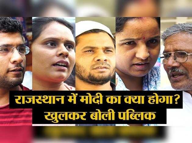 राजस्थान: मोदी को रोक पाएगी गहलोत-सचिन की जोड़ी?