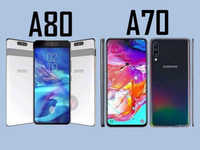 Samsung Galaxy A80 vs Galaxy A70: जानें, कौन सा स्मार्टफोन कितना दमदार