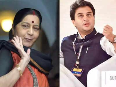 सुषमा स्वराज का चुनाव लड़ने से ऐलान, ज्योतिरादित्य सिंधिया की सीट पर फैसला नहीं
