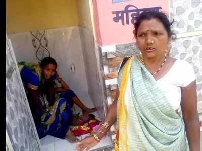 महिला ने शौचालय में दिया बच्चे को जन्म