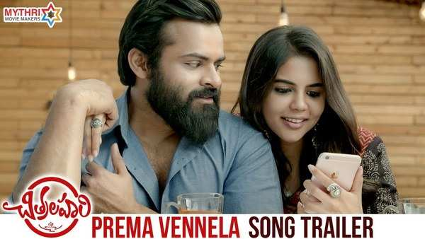 prema vennela song trailer from chitralahari telugu movie