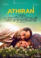 fahadh faasil sai pallavi starrer athiran movie review rating in malayalam