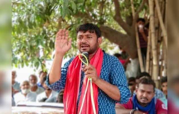 कन्हैया कुमार हैं बेरोजगार, लेकिन सालाना आय  ₹8.5 लाख