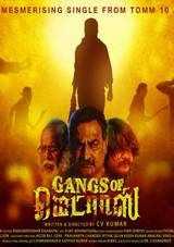 bagavathi perumal daniel balaji starrer gangs of madras tamil movie review rating