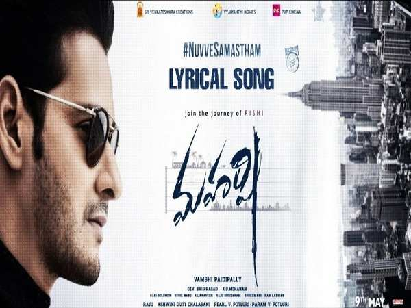 nuvve samastham lyrical song from maharshi
