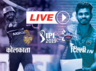 ipl 2019 kolkata knight riders vs delhi capitals match 26 live cricket score live commentary ball by ball score and updates
