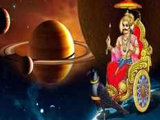 what is shani dosha effects and its remedies in malayalam