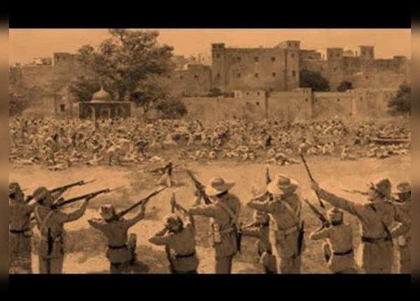 निहत्थे भारतीयों पर चलवाई गोली