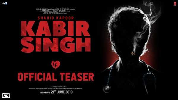 shahid kapoor kiara advani starrer kabir singh official teaser