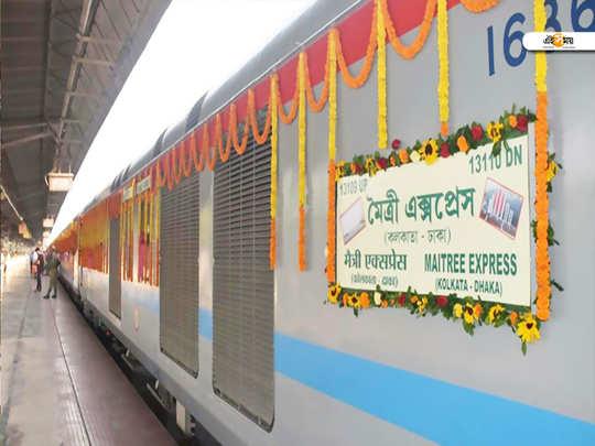three people killed after Kolkata bound Maitree Express hits motor van