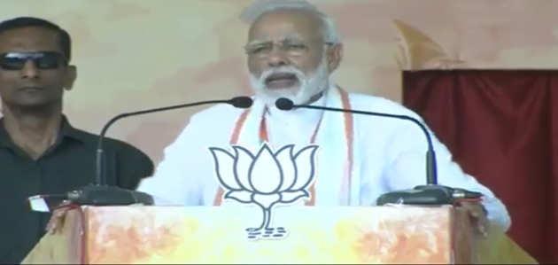 कांग्रेस-JDS, अन्य दलों की प्रेरणा परिवारवाद, BJP की प्रेरणा राष्ट्रवाद: PM मोदी