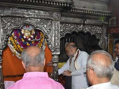 काल भैरव मंदिर में पूजा करने पहुंचे अमित शाह