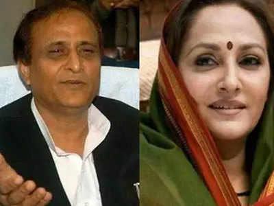 आजम खान और जया प्रदा के बीच मुकाबला