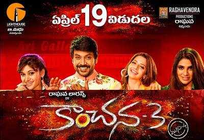 Image result for kanchana 3