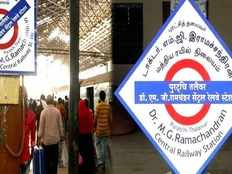 online petition filed opposing chennai central railway station name change