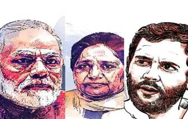 लोकसभा चुनाव: त्रिशंकु संसद होने पर क्षेत्रीय दल निभा सकते हैं बड़ी भूमिका