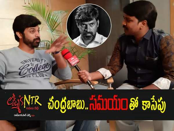lakshmis ntr actor sritej exclusive interview