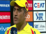 ms dhoni back injury csk captain unveils back pain details post defeating kkr