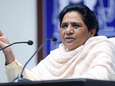 लोकसभा चुनाव: मायावती की BSP बनी सबसे अमीर पार्टी