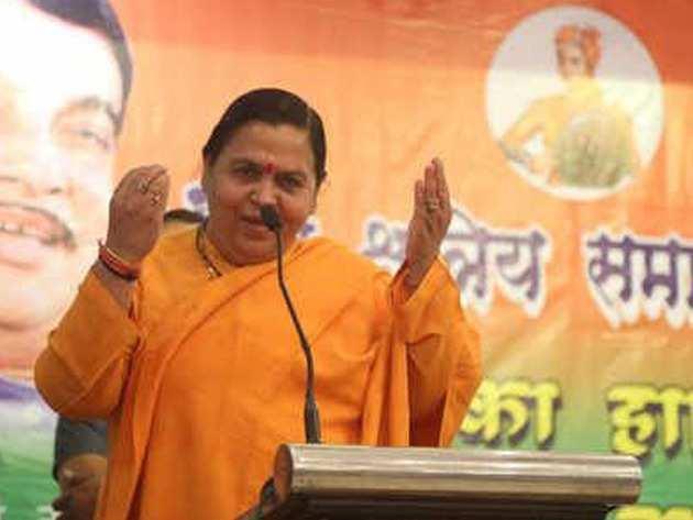 उमा भारती इस बार चुनाव नहीं लड़ रही हैं