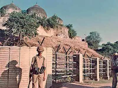 अयोध्या में बाबरी मस्जिद (फाइल फोटो)