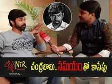 lakshmis ntr actor sri tej interview with samayam telugu
