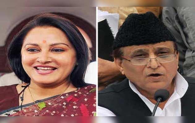 लोकसभा चुनाव: आज़म खान ने रामपुर में जया प्रदा पर दिया विवादास्पद बयान
