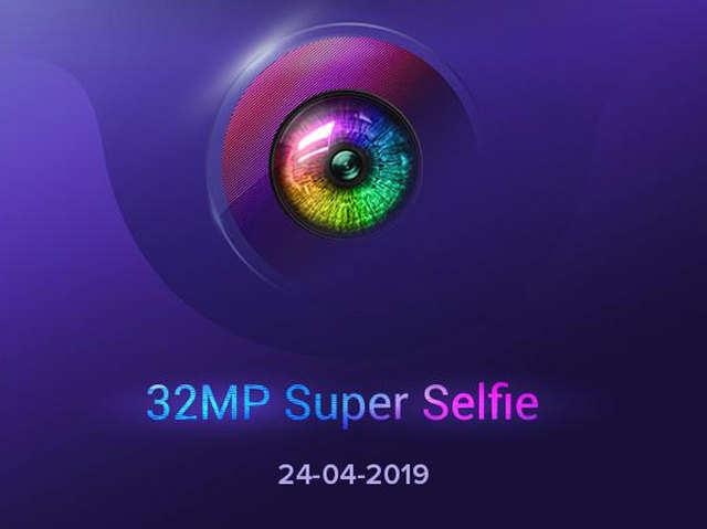 शाओमी ला रही 32MP सुपर सेल्फी कैमरे वाला Redmi Y3 फोन, 24 अप्रैल को होगा लॉन्च