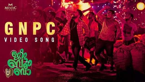 gnpc song from jeem boom bhaa